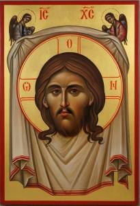 Mandylion Byzantin Orthodox Icon 1